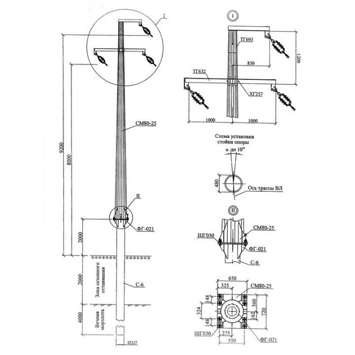 Стальная многогранная опора ЛЭП 6-10кВ (УПс10-10)
